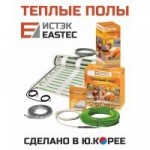 Комплект теплого пола в бухте на 0.7-1.0 м² EASTEC ECC-100 (5m/100W)